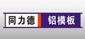 深圳市同力德金属制品有限公司