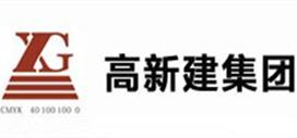 深圳市高新建混凝土有限公司