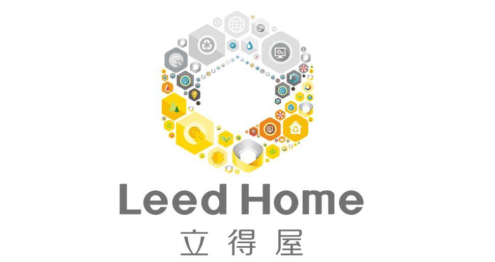 深圳立得屋(花样年)住宅科技有限公司