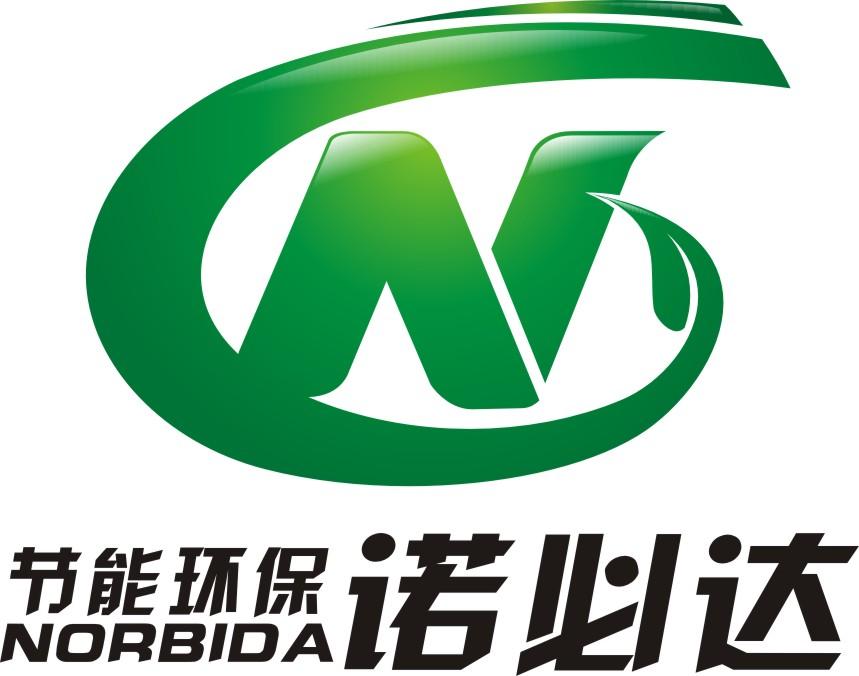 深圳诺必达节能环保有限公司