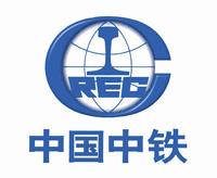 中铁广州工程局集团深圳工程有限公司