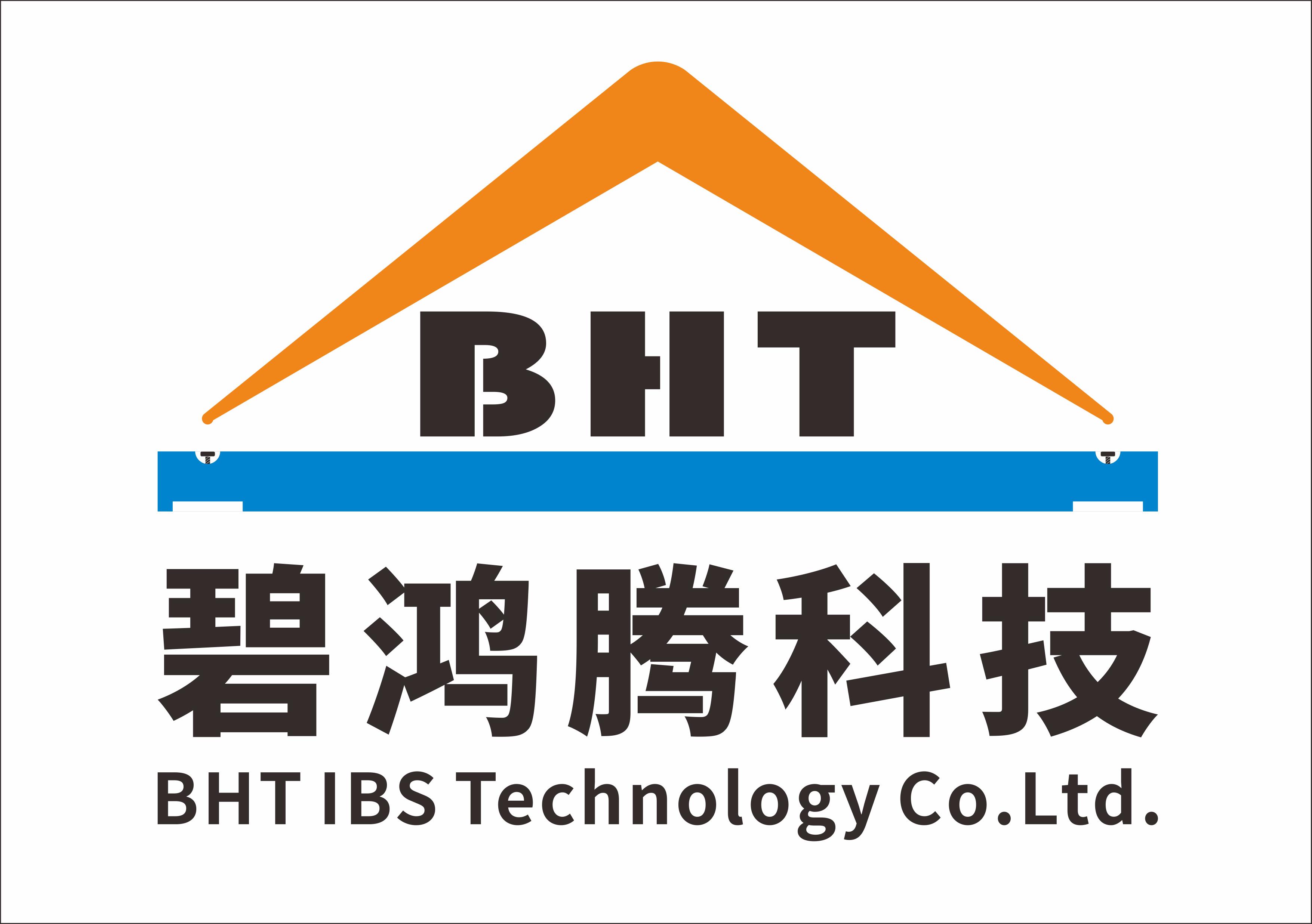 广东碧鸿腾建材科技有限公司