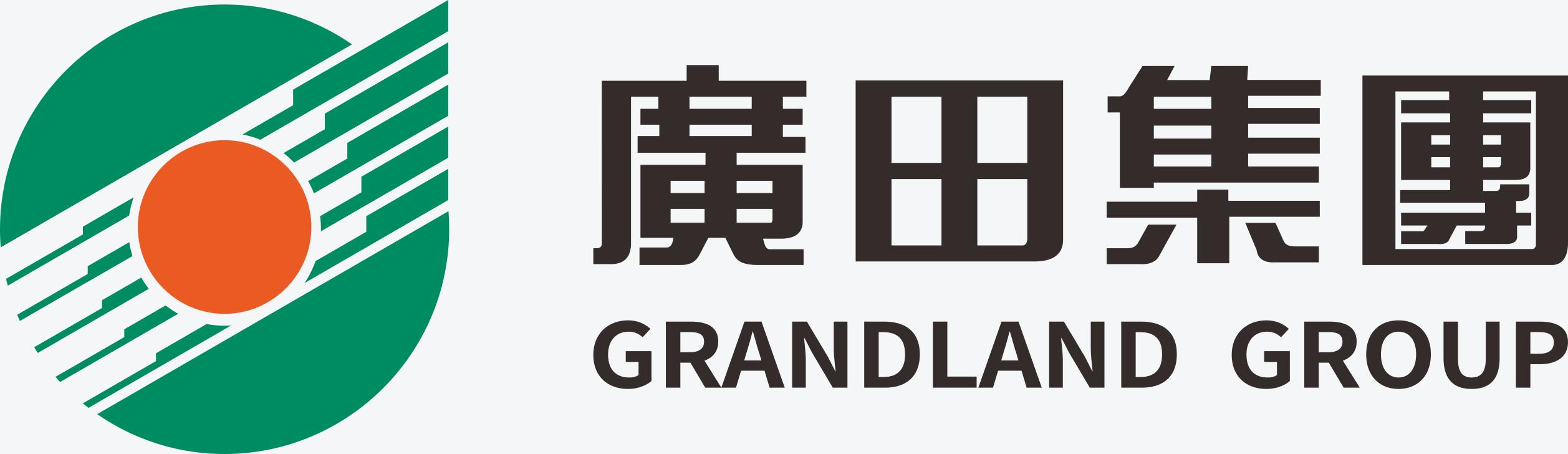 深圳广田集团股份有限公司
