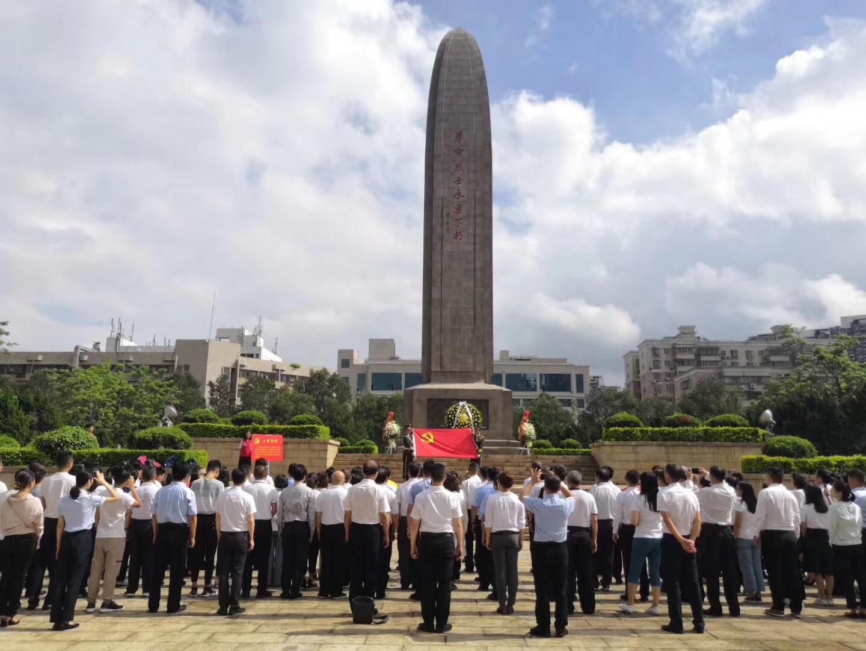 协会党支部参加纪念建党98周年活动并获重要表彰