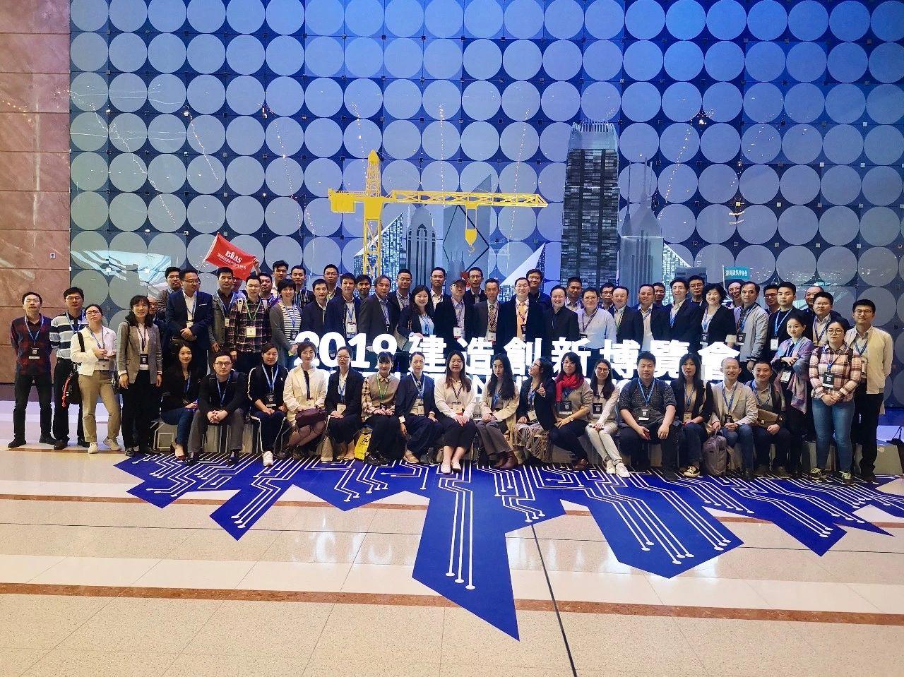 """市住建局、协会、企业代表""""百人团""""共赴香港2019建造创新博览会"""