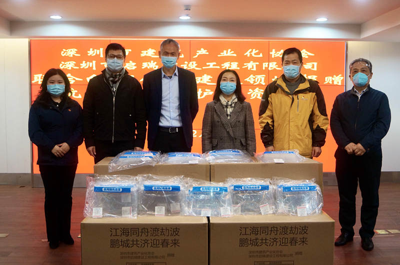 """同心战疫、紧急驰援:5万只医用隔离面罩送至两个""""第一线"""""""